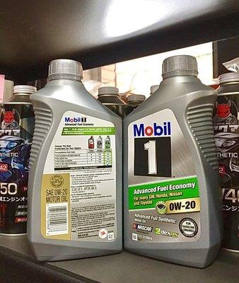【油品味】美孚 Mobil 1 0W20 MOTOR OIL 油電車