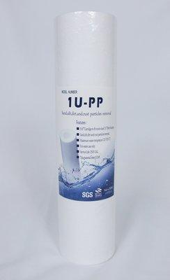 A00005【清淨淨水店】台灣YOWSHAN,10英吋1微米PP濾心一支超值價20元。