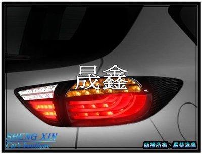 《晟鑫》全新 MAZDA CX-5 12-17年 燻黑 光導 全LED 跑馬方向燈 尾燈 另有雙魚眼 導光 大燈