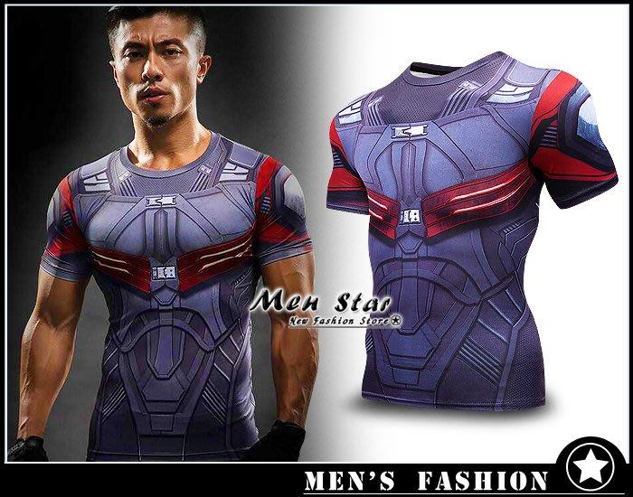 【Men Star】免運費 復仇者聯盟3 獵鷹 超彈力運動衣 緊身運動T桖 短T marvel英雄 短袖T桖 媲美 ck