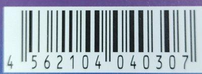 二手專輯[LET'S GET TOGETHER NOW 2002世界盃足球賽日韓主題曲]膠盒+封面詞詞摺頁+側標+CD