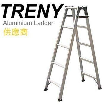 【TRENY直營】5階鋁製直馬工作梯 (一字梯 A字梯) 鋁梯 梯子 多功能梯 家用梯 必備工作梯 9729