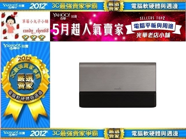【35年連鎖老店】Moshi IonBank 10K 超容量鋁合金行動電源(鈦灰)有發票/一年保固