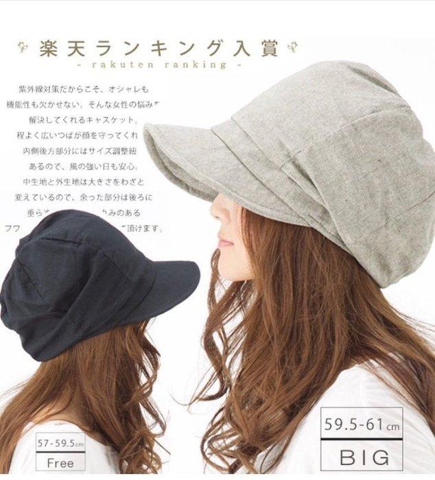 超強防禦力100%防紫外線 抗UV短簷防曬日本帽子 機能型可折疊日本防曬材質 抗UV日本帽子 可超取 可刷卡