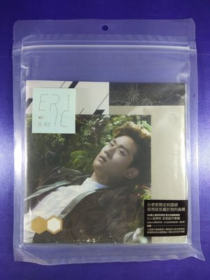//Dream 翔// 現貨 全新未拆 周興哲 學著愛 專輯 CD_Eric 唱片