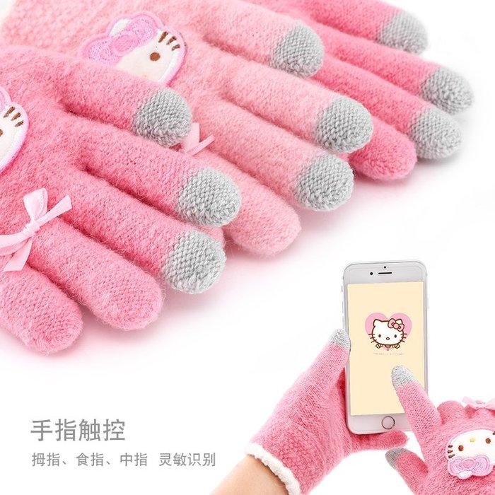 奇奇店#凱蒂貓兒童手套冬保暖五指加厚女童女孩學生可愛小孩幼兒寶寶毛線