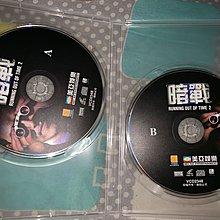 電影 VCD #暗戰2 #狂蟒之災3 #新紮師妹2 #低一點的天空 #龍咁威2 #我要做MODEL ($10 3隻系列)