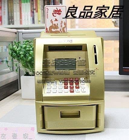 【壹品】ATM存錢罐儲蓄罐可愛創意彩繪智能計數語音自動存取款機 大號新款提款機ATM機儲錢YP-21487