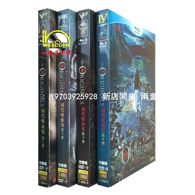 高清DVD音像店 美劇 The Originals 初代吸血鬼1-4季 完整版 12碟裝盒裝 兩套免運