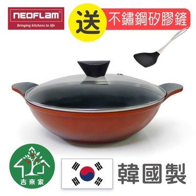 韓國製Neoflam 送矽膠鏟-Amie陶瓷不沾雙耳炒鍋28cm-含鍋蓋(不沾鍋/不鏽鋼鍋/鑄鐵鍋)