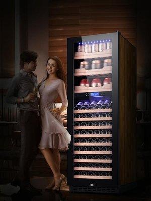 【初見】電子紅酒櫃 尊堡 BJ-508D 恒溫酒櫃紅酒櫃冰吧家用客廳辦公室茶葉保鮮冷藏櫃 WJ【科技】