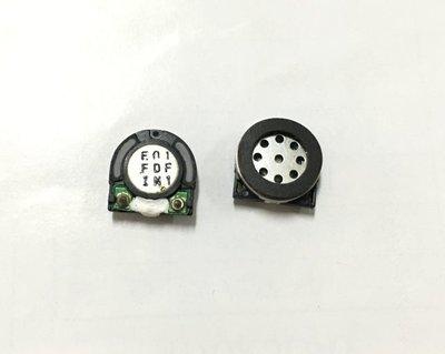 『正典UCHI電子』微型喇叭 10MM 厚度3MM 2PCS/拍