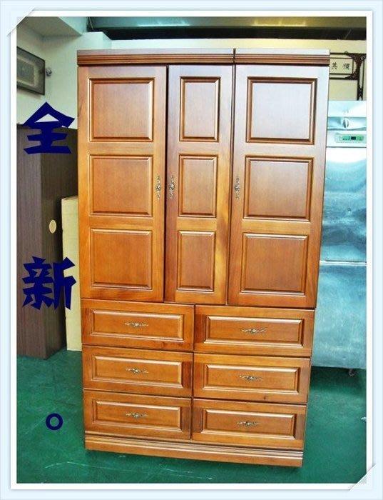 樂居二手家具 全新中古傢俱賣場 福BN-GJJ*全新實木衣櫃 九宮格高級樟木衣櫥 斗櫃 收納櫃*2手臥室家具拍賣家