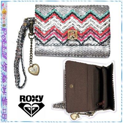 ☆POLLY媽☆歐美ROXY古銅愛心LOGO吊飾刺繡鋸齒紋銀色亮片中夾/手拿包二用15×10.5×2cm