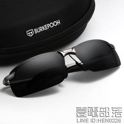 (送夜視鏡) 新款太陽鏡男司機鏡偏光開車駕駛潮人墨鏡眼睛男長臉個性眼鏡