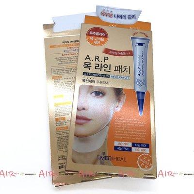 韓國MEDIHEAL ARP緊緻脖紋 拉提面膜 (5.3g / 4包入)