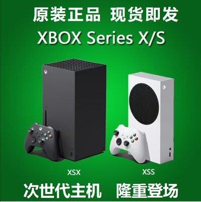 微軟Xbox Series S/X主機XSS XSX ONE S 次時代4K遊戲主機(72150)