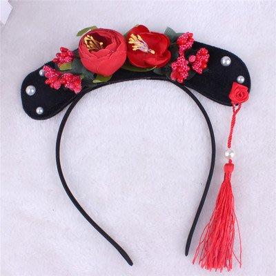 艾蜜莉舞蹈用品*表演道具*髮箍-兒童旗頭格格帽髮箍$150元
