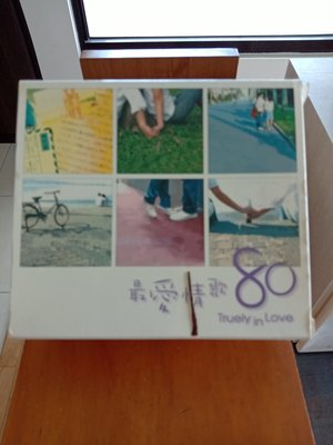 最愛情歌 80  絕版收錄80金曲 6CD 90首絕版國語經典歌曲  保存優  含外盒 台南市