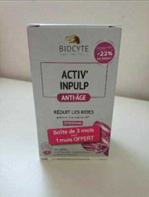 🇰🇷韓咪免稅代購 法國BIOCYTE Activ Inpulp 抗醣丸 抗糖膠囊 90粒三個月份/30粒