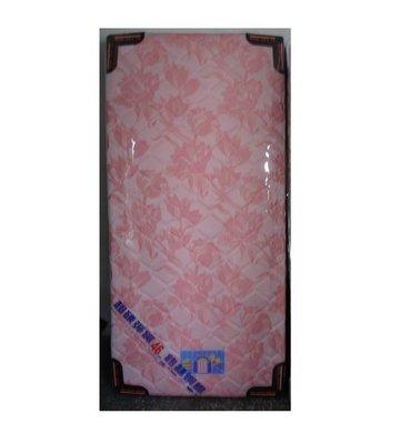 台灣製造超硬鎢絲鋼線緹花布3尺單人彈簧床墊可選花色(台北縣市包送到府免運費)
