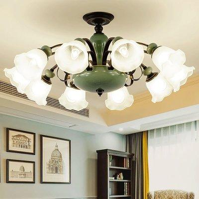 5Cgo【燈藝師】含稅美式客廳吊燈吸頂...
