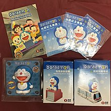 🚀[多年收藏全新未開] 香港地鐵發行 叮噹 多啦A夢 3隻款 列車電話 錄音唱機 手電筒 不連車票 港鐵 Doraemon