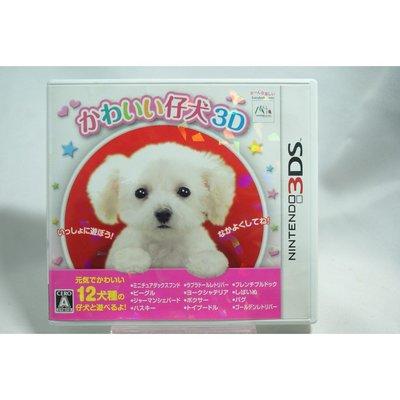 [耀西]二手 純日版 任天堂 3DS N3DS 可愛幼犬 3D