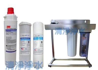 【清淨淨水店】3M 9812XS 三道不銹鋼腳架型淨水器,全NSF配備組3650元
