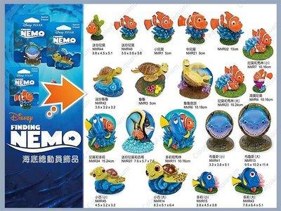 +►►多彩水族◄◄美國Disney海底...