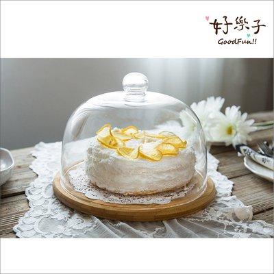 好樂子Zakka蛋糕玻璃罩竹木盤 蛋糕罩點心罩食物罩-大款下標區-現貨