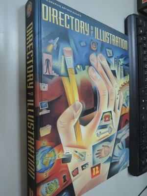 典藏乾坤&書---藝術設計-----DIRECTORY OF ILLUSTRATION 12    S