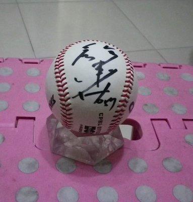 棒球天地--賣場唯一---Lamigo 鍾承佑 加簽yo yo 於全新職棒22年比賽用簽名球.字跡漂亮