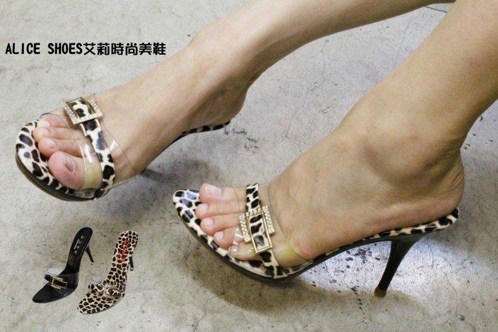 ALICE SHOES艾莉易購網 請把握!!搶鮮擁有高跟拖鞋@673@經典金屬豹紋高跟鞋