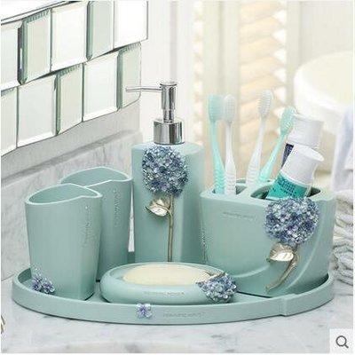 『格倫雅』創意歐式衛浴五件套洗漱套裝【衛浴6件套A】^25544