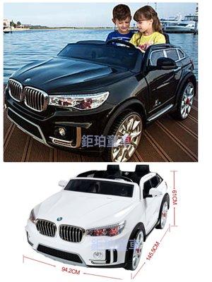 """【鉅珀】非授權車""""仿BMW X7""""超大台雙人座雙馬達款兒童電動車 2.4G藍牙遙控及緩起步煞車功能 門可開 4輪避震"""