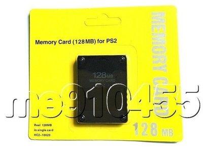 PS2 記憶卡 副廠 128M 128MB ps2記憶卡 Playstation 2 遊戲 存儲卡 記錄卡 有現貨