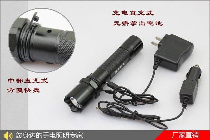 3W 紫外線手電筒 365nm手電筒 全配套裝