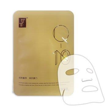【TT Kotemein波特嫚 經典系列】Q10彈力緊緻面膜