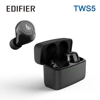 EDIFIER Edifier 漫步者 TWS5 真無線立體聲藍牙耳機 黑色 全新品公司貨保固