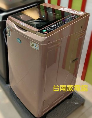 台南家電館-三洋13公斤直流變頻超音波...