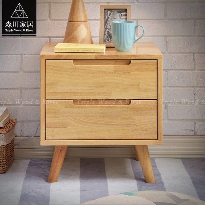 《森川家居》NBF-02BF02-北歐簡約原木雙抽床頭櫃 餐廳咖啡廳民宿/餐椅收納設計/美式LOFT品東西IKEA