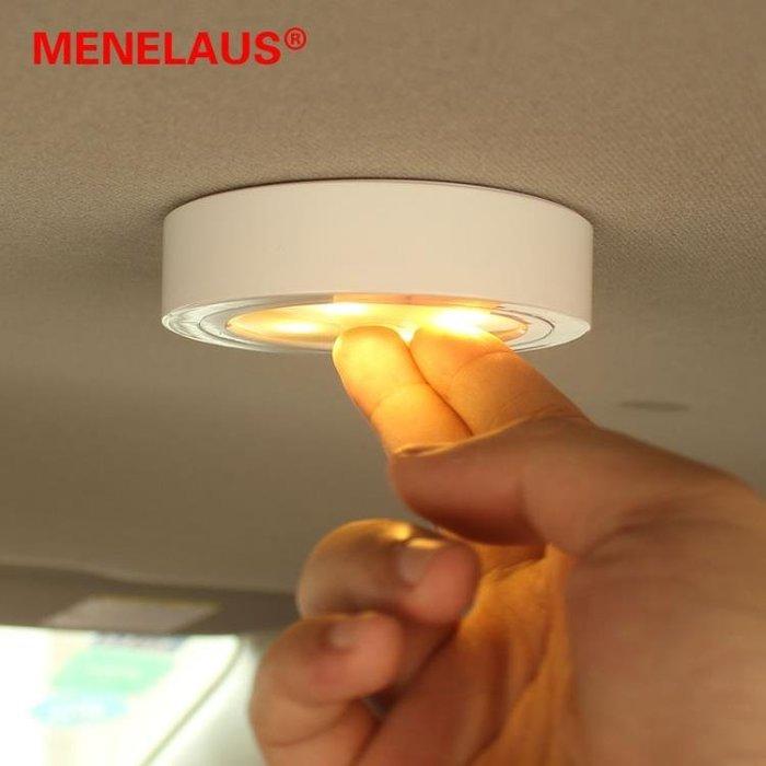 MENELAUS創意燈夜燈LED燈小夜燈展櫃衣櫃燈裝飾拍拍燈射燈免布線 【極有家創意生活館】