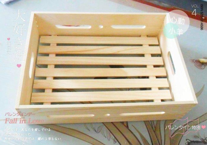 心動小羊^^超透氣松木晾皂架、晾皂盤、木盤、省空間、改版超強手工皂收納盒 40*30*10 大容量diy下標區