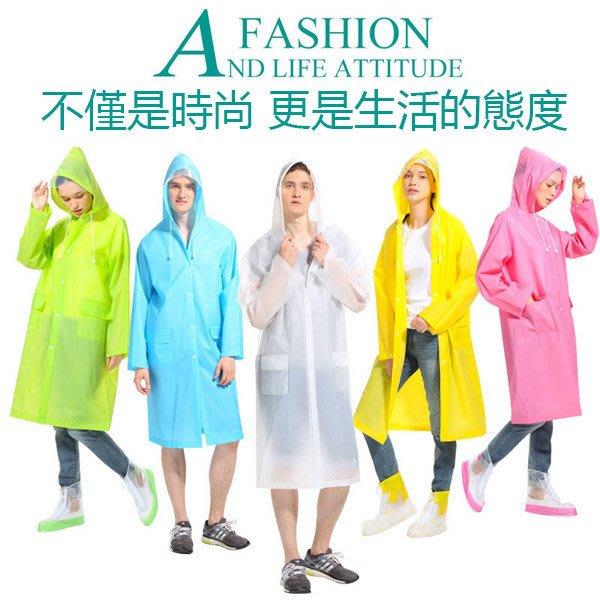 戶外旅遊成人長款輕便eva透明雨衣  買一贈一活動中
