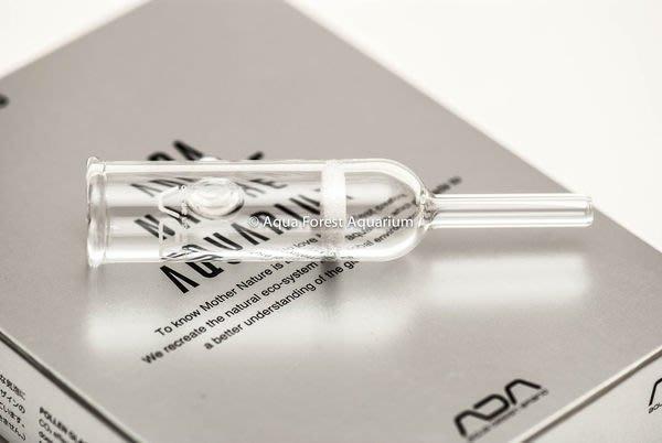 ◎ 水族之森 ◎  日本 ADA 空氣 細化器 Pollen Glass for AIR 10 2~2.5尺缸使用  新標誌