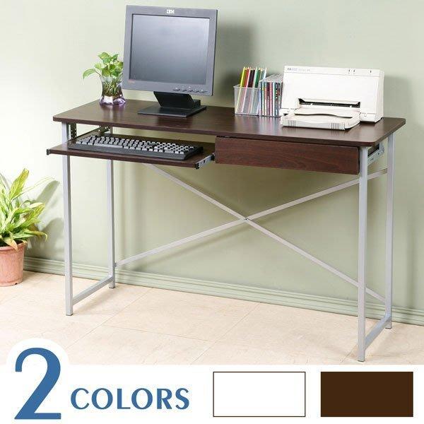 超值附抽電腦桌 書桌 工作桌 NB桌 辦公桌 寬120公分 【Yostyle】 DE-991-12(胡桃/純白)