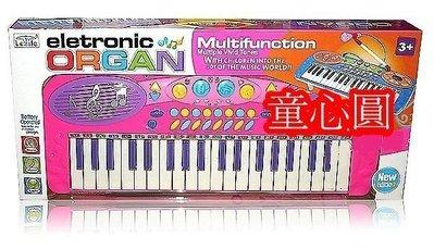 37鍵電子琴 帶麥克風話筒 小鋼琴音樂玩具特價399◎童心玩具1館◎ 台南市