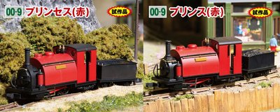 [玩具共和國] KATO 51-201A (OO-9)KATO/PECO 小英格蘭(公主)(赤)