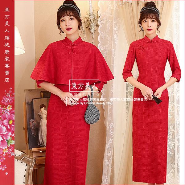 東方美人旗袍唐裝專賣店 ☆°((超低價1590元))°☆ 6333 (紅)。優雅美麗蕾絲改良式時尚顯瘦七分袖長旗袍連身裙